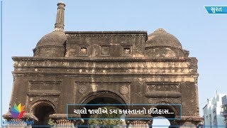 Dutch cemetery tells magnificent history of Surat