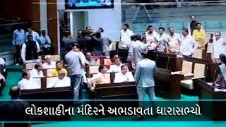 Khabarchhe.com special : ગુજરાત વિધાનસભામાં મારામારી પર ડિબેટ...