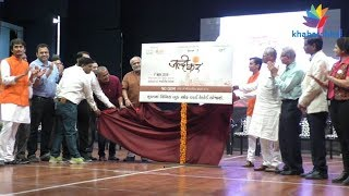 Surat is going to create world record for cleaning