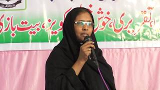 SSV TV Urdu News (2) 9/01/18