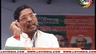 भाजपा विधायक की फिसली जुबान, गोली मारने की दी धमकी