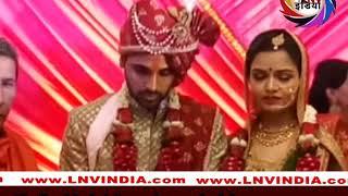 देखिए इंडियन क्रिकेट टीम के गेंदबाज भुवनेश्वर कुमार की शादी की EXCLUSIVE VIDEO