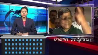 SSV TV Top 5 Suddi-14-01-18