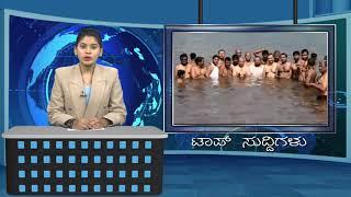 SSV TV Top Suddi-16-01-18