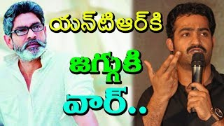japagathi babu in jr ntr and trivikram movie | jr ntr Trivikram Movie Updates | rectv india