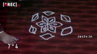 Muggulu Designs With 7*4 Dots | Rangoli Designs 2018 | Rectv india