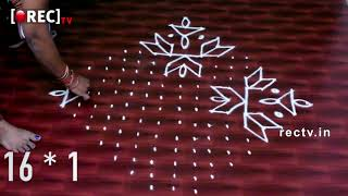 Easy Rangoli With Dots 16*1 | ugadi 2018 Festival Special Kolam | rectv india