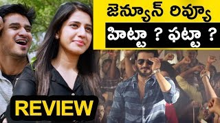 Kirrak Party Review | Kirrak Party Telugu Movie Review and Rating | Daily Poster