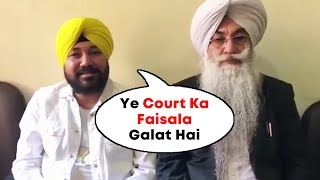 Daler Mehndi GIVES Clarification | Immigration Fraud Case | Daler Mehndi Controversy