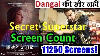 Secret Superstar Screen Count Details In China l Estimates Till January 15, 2018