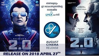 2 0 Movie Release Date Confirmed For April 27 2018