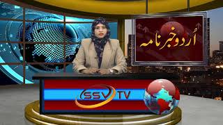19-1-018 urdu news ssv tv