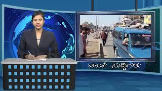 SSV TV Top Suddi-21-01-18