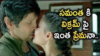 Samantha Vikram Emotional Love Scene - Ten Telugu Movie Scenes - 2018 Telugu Movie Scenes