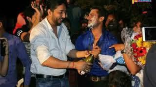 सुपर स्टार खेसारीलाल यादव ने अपना 32 जन्मदिन अपनी फिल्म 'दबंग सरकार' के सेट पर धूमधाम से मनाया