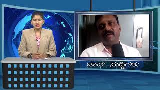 SSV TV Top Suddi-30-01-18