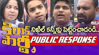Kirrak Party Public Response | Kirrak Party Public Talk | Kirrak Party First Day Talk | Nikhil