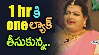 Devi Grandham about her Remuneration in Malayalam Industry | Malayalam Actress Sajini