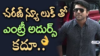 Ram Charan New Look with Massive Entry | Rangasthalam Promotions | Samantha | Top Telugu TV