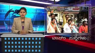 SSV TV Top 5 Suddi-31-01-18