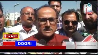 Dogri News   16th March