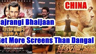 Bajrangi Bhaijaan Will Get More Screens Than Dangal
