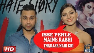 EXCLUSIVE INTERVIEW OF URVASHI RAUTELA ABOUT HATE STORY 4!!