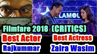 Zaira Wasim And Rajkummar Rao Won Best Actress