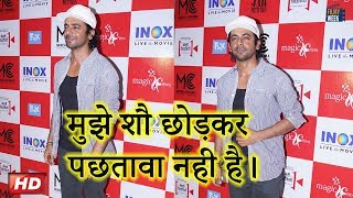 SUNIL GROVER talks about quitting KAPIL SHARMA SHOW!!!!