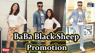 Baa Baa Black Sheep Promotions : Manish Paul | Manjari Phadnis