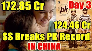 Secret Superstar Beats PK Lifetime Collection In CHINA In 3 Days
