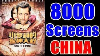 Bajrangi Bhaijaan To Release In China in 8000 Screens