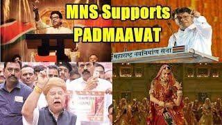 MNS Supports Padmaavat Movie In Maharashtra