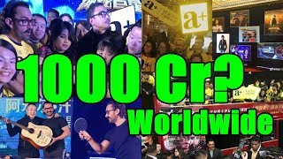 Will Secret Superstar Cross 1000 Crores Worldwide