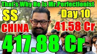 Secret Superstar Box Office Collection Day 10 CHINA