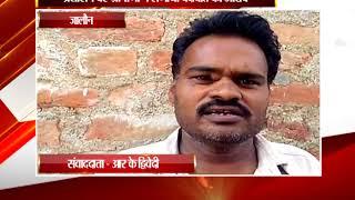 जालौन -  प्रशासन पर ग्रामीणों ने लगाया पक्षपात का आरोप - tv24