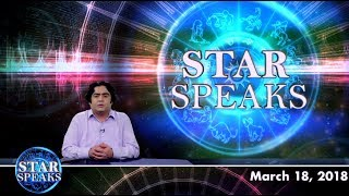 Star Speaks- How your mental issues can be solved (18 March)