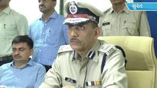 Surat police sovled loot case of diamonds worth 20 crores
