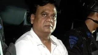 Know about gang who robbed Chhota Rajan's house