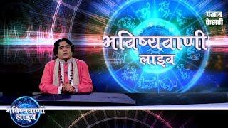 दूसरा नवरात्रि आज- मां ज्वाला जी की ज्योति के Live दर्शन