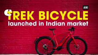 Indian market launched Trek Bicycle