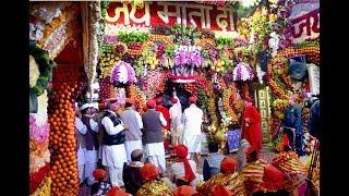 Shat Chandi Maha Yagya commences at Shri Mata Vaishno Devi Shrine