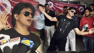 Shahrukh Khan's Duplicate At Look ALike Awards 2018 | SRK Look Alike