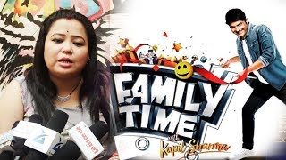 family time with kapil sharma full episode download