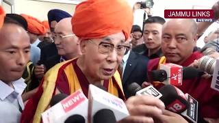 Issues should be resolved through dialogue: The Dalai Lama