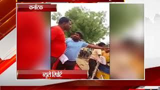 कर्नाटक - कीसानों से ऐजंट और सेकेट्री द्वार जबरन पैसा वसूली - tv24