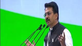 Rajiv Satav speech at the Congress Plenary 2018