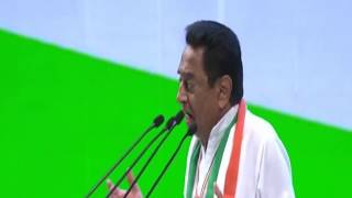 Kamal Nath Speech at the Congress Plenary 2018
