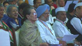 Chief Minister of Punjab Captain Amarinder Singh Speech at the Congress Plenary Session 2018