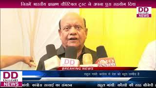 BPIT कॉलेज ने होली मंगल मिलन समारोह का आयोजन किया ll Divya Delhi News